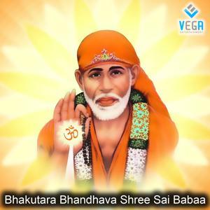 Bhakutara Bhandhava Shree Sai Babaa