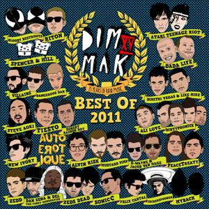 Dim Mak Records Best Of 2011