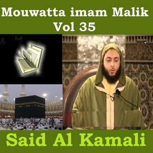 Mouwatta Imam Malik, Vol. 35