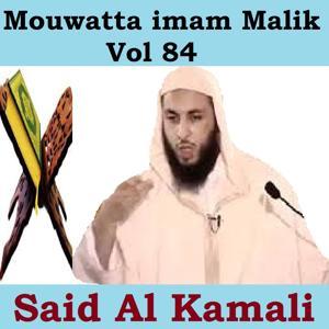 Mouwatta Imam Malik, Vol. 84