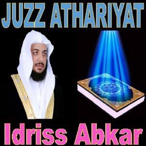 Juzz Athariyat