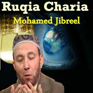 Ruqia Charia