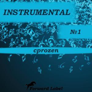 Instrumental N.1
