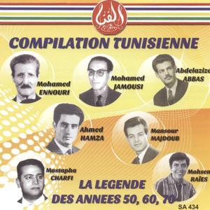 Les chanteurs tunisiens : La légende des années 50, 60, 70