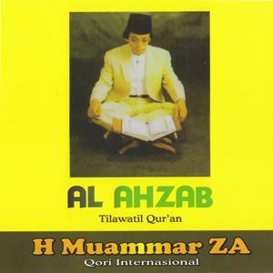 Tilawatil Quran