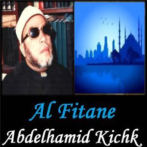 Al Fitane