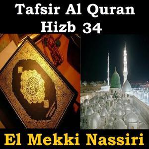 Tafsir Al Quran Hizb, Vol. 34