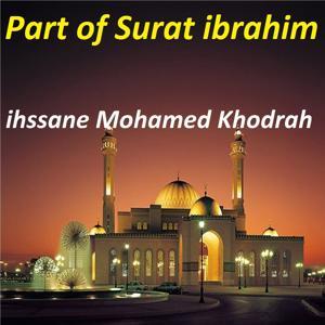 Part of Surat Ibrahim