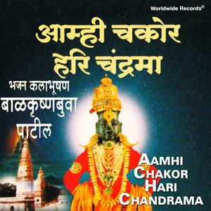 Aamhi Chakor Hari Chandrama