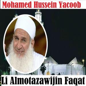 Li Almotazawijin Faqat