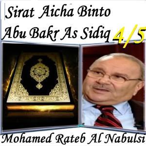 Sirat Aicha Binto Abu Bakr As Sidiq, Vol. 4