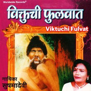 Viktuchi Fulvat