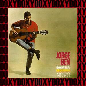 Samba Esquema Novo (Doxy Collection Remastered)