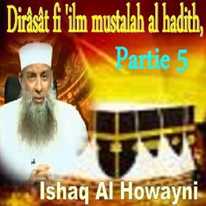 Dirâsât Fi 'Ilm Mustalah Al Hadith, Vol. 5