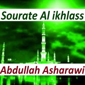 Sourate Al Ikhlass