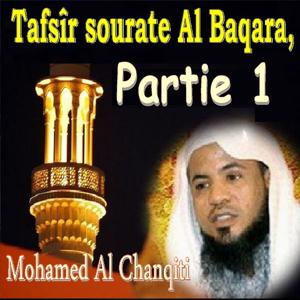 Tafsîr Sourate Al Baqara, Vol. 1
