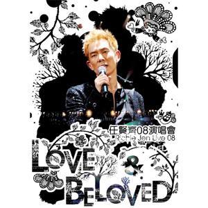 Ren Xian Qi Love & Beloved 2008 Yan Chang Hui