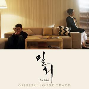 Secret Love Affair (Original Soundtrack)
