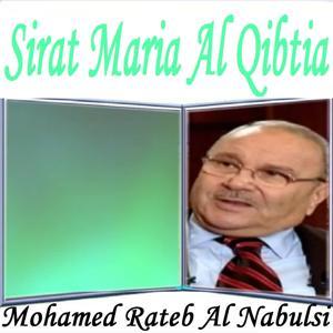 Sirat Maria Al Qibtia (Quran)