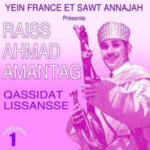 Qassidat Lissansse, Vol. 1
