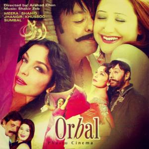 Orbal (Original Motion Picture Soundtrack)