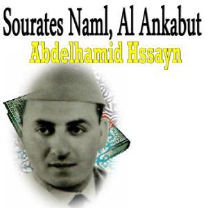 Sourates Naml, Al Ankabut (Quran)