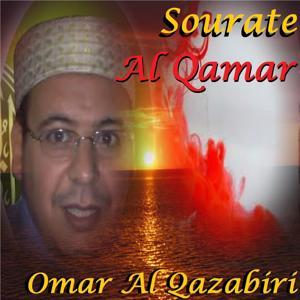 Sourate Al Qamar (Quran)
