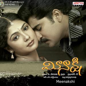 Meenakshi (Original Motion Picture Soundtrack)