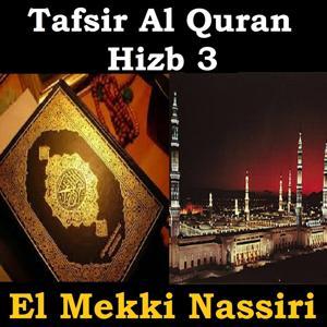 Tafsir Al Quran Hizb, Vol. 3 (Quran)