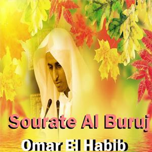Sourate Al Buruj (Quran)