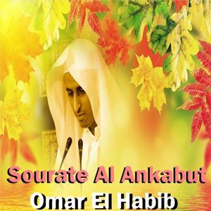 Sourate Al Ankabut (Quran)