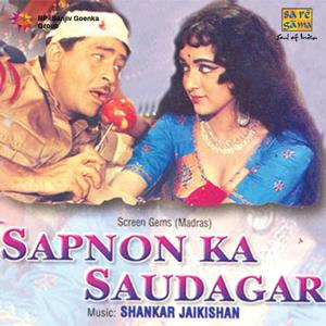 Sapnon Ka Saudagar (Original Motion Picture Soundtrack)