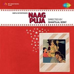 Naag Puja (Original Motion Picture Soundtrack)