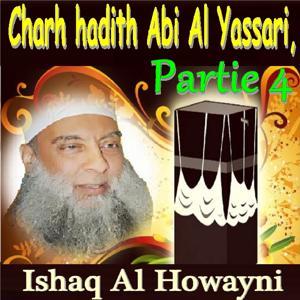 Charh Hadith Abi Al Yassari, Vol. 4 (Quran)