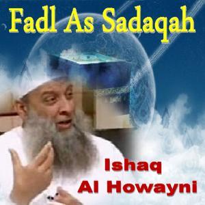 Fadl As Sadaqah (Quran)