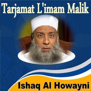 Tarjamat L'Imam Malik (Quran)
