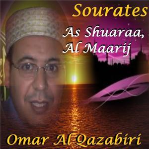 Sourate As Shuaraa, Al Maarij (Quran)