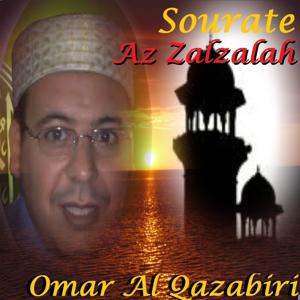 Sourate Az Zalzalah (Quran)