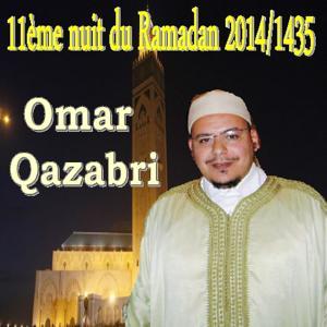 11e nuit du ramadan 2014/1435 (Quran)