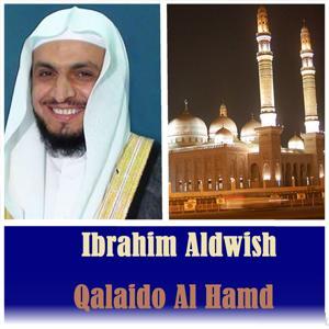 Qalaido Al Hamd (Quran)