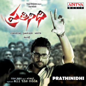 Prathinidhi (Original Motion Picture Soundtrack)