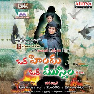 Oka Hindu Oka Muslim (Original Motion Picture Soundtrack)