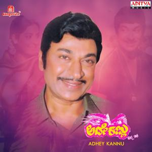 Adhey Kannu (Original Motion Picture Soundtrack)