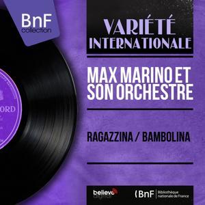 Ragazzina / Bambolina (Mono Version)