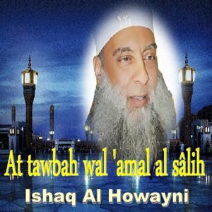 At Tawbah Wal 'Amal Al Sâlih (Quran)