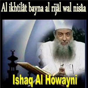 Al Ikhtilât Bayna Al Rijâl Wal Nisâa (Quran)