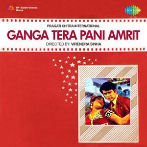 Ganga Tera Pani Amrit (Original Motion Picture Soundtrack)