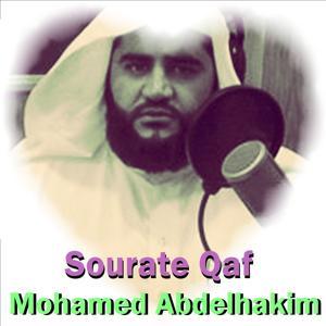 Sourate Qaf (Quran)