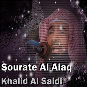 Sourate Al Alaq (Quran)