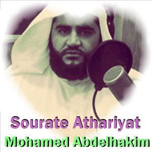 Sourate Athariyat (Quran)
